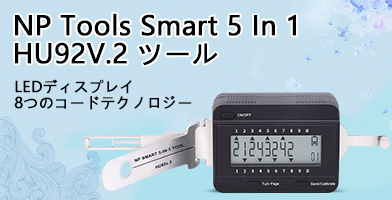 NP Tools NP Smart 5 In 1 HU92V.2 Tool