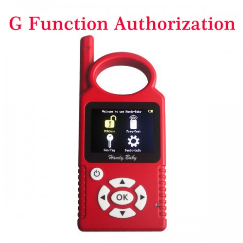 G Chip Copy Function Authorization for HANDY BABY「実物無い」