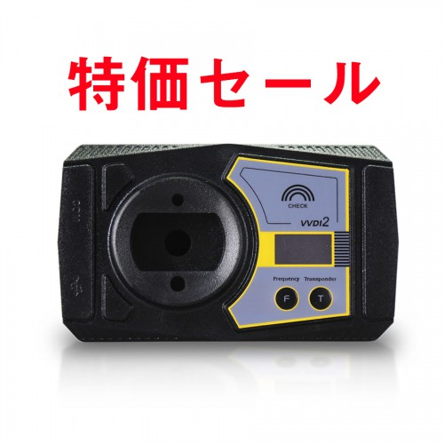 正規品Xhorse VVDI2 V6.6.9 Commander Key Programmer Full Version・全バージョンのVVDI2プログラマー