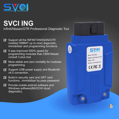 SVCI ING for Infiniti Nissan GTR Professional Diagnostic Tool can Replace 日産Consult 3 Plus 日本語対応 SVCI ING 日産インフィニティGTR 診断ツール