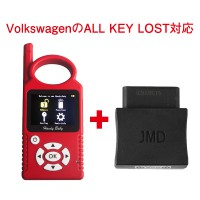 Car Key Copy自動車キープログラマー 4D/46/48 チップ対応 Handy Baby+JMD Assistant Handy Baby OBD
