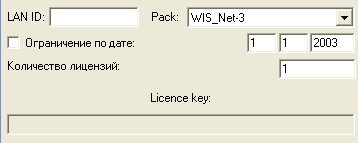 WIS Standalone Keygen Software Download for Mercedes Benz
