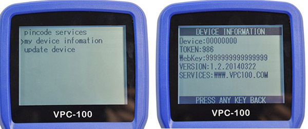 vpc-100-pin-code-calculator-information
