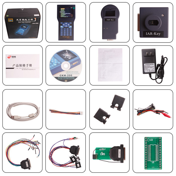 Car Key Master Package 1