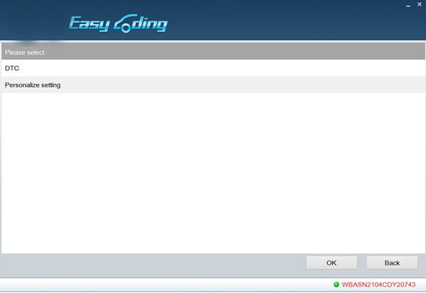 Easycoding Software Display 3