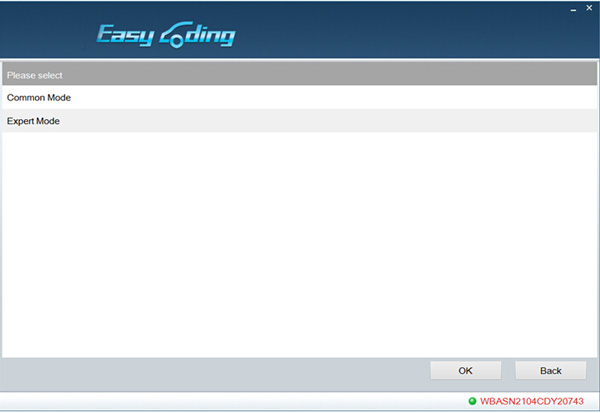 Easycoding Software Display 6