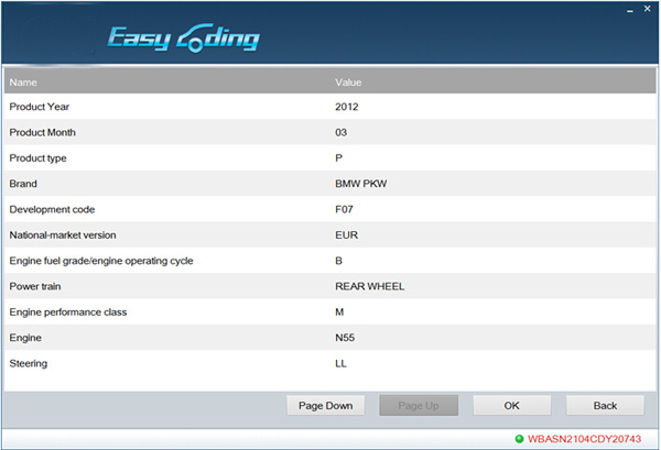 Easycoding Software Display 2